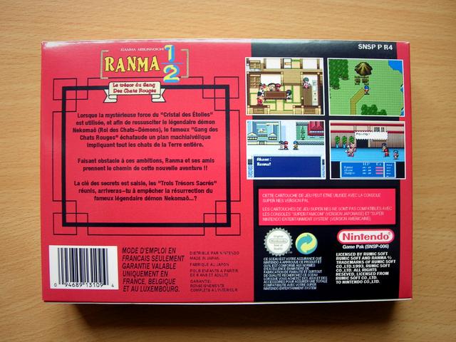 La collect de koga - Page 7 Ranma_RPG_Boite_3