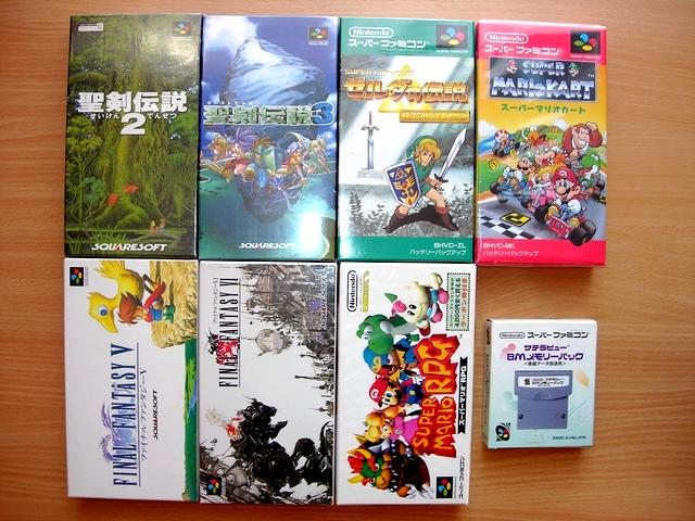 http://kogami02.free.fr/Collection_Jeux/Super_Famicom_1.jpg