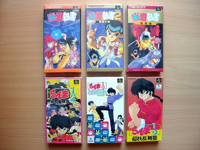 http://kogami02.free.fr/Collection_Jeux/Super_Famicom_3.jpg