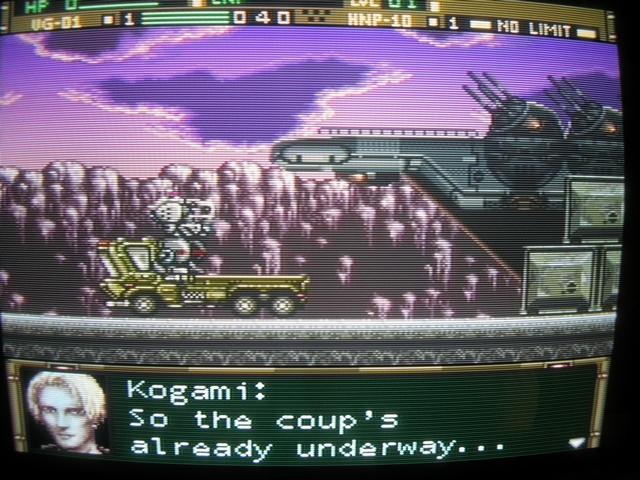 Front_Mission_-_Gun_Hazard_(screen).JPG